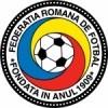 Romania Drakt 2018