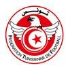 Tunisia VM Drakt